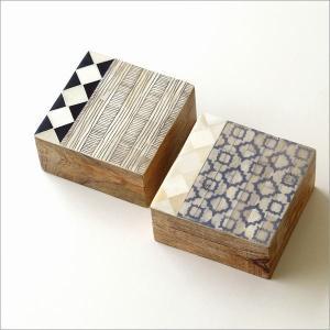 小物入れ ふた付き 宝箱 木製 アンティーク 収納ボックス レトロ ナチュラル おしゃれ 自然素材 卓上 アクセサリーケース ボーンとウッドのボックスS 2タイプ