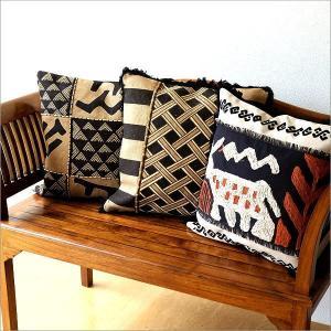 クッションカバー 45×45 おしゃれ アフリカン モダン 絵柄 デザイン 正方形 綿 インテリア ソファークッション アフリカンクッションカバー 3タイプ