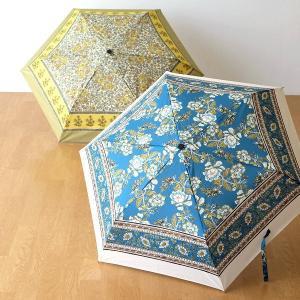 折りたたみ傘 晴雨兼用 雨晴兼用 雨傘 日傘 UVカット レディース おしゃれ かわいい 花柄 エスニック 更紗柄折りたたみ傘 2タイプ|gigiliving
