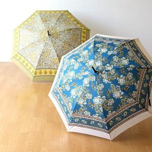 傘 長傘 日傘 UVカット 晴雨兼用 雨晴兼用 雨傘 レディース おしゃれ かわいい 花柄 エスニック 更紗柄アンブレラ 2タイプ|gigiliving