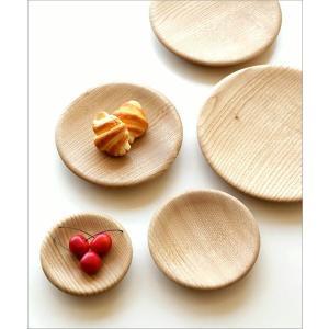 皿 プレート トレイ 木製 おしゃれ 栗の木 天然木 日本製 木工 クリの木プレート 120|gigiliving|04