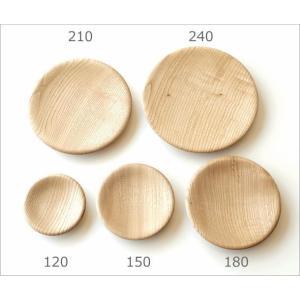 皿 プレート トレイ 木製 おしゃれ 栗の木 天然木 日本製 木工 クリの木プレート 120|gigiliving|05