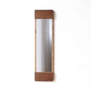 鏡 壁掛けミラー スリム おしゃれ ウォールナット 木製 ウッド 天然木 ウォールミラー 木枠 シンプル モダン ナチュラル スタイリッシュ 壁掛スリムミラーM|gigiliving