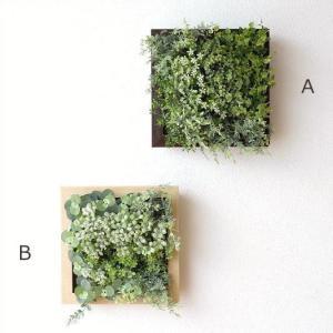 フェイクグリーン CT触媒 消臭 壁掛け 観葉植物 木製 フレーム インテリア 玄関 人工観葉植物 おしゃれ CT触媒付フェイクグリーンのフレーム L2タイプ|gigiliving