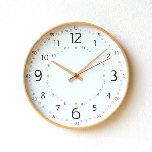 掛け時計 子供 知育 おしゃれ シンプル 木製 子供部屋 キッズウォールクロック|gigiliving