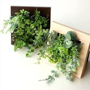 フェイクグリーン CT触媒 消臭 壁掛け グリーン 観葉植物 木製 フレーム 置物 オブジェ インテリア 玄関 CT触媒付フェイクグリーンのミニフレーム 2タイプ|gigiliving