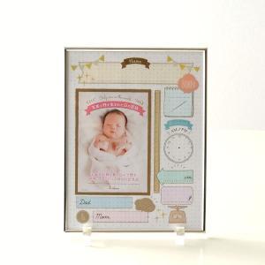フォトフレーム 赤ちゃん ベビー 誕生 記念 誕生日 バースデー 出産 記録 贈り物 プレゼント ガラス 写真立て かわいい リコ・ベビーフレーム