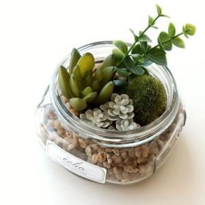 フェイクグリーン CT触媒 消臭 グリーン 観葉植物 ガラス瓶 置物 オブジェ インテリア 卓上 玄関 人工観葉植物 リビング ミニポットの消臭グリーンA|gigiliving