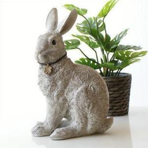 うさぎ 置物 雑貨 ウサギ ガーデンオブジェ インテリアオブジェ 置き物 ガーデン置物 おすわりうさぎ|gigiliving