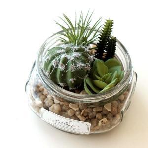 フェイクグリーン CT触媒 消臭 グリーン 観葉植物 ガラス瓶 置物 オブジェ インテリア 卓上 玄関 人工観葉植物 リビング ミニポットの消臭グリーンB|gigiliving
