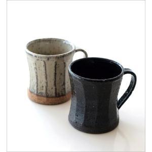 マグカップ 陶器 おしゃれ 和モダン 和食器 コーヒーカップ カフェ 瀬戸焼 日本製 焼き物 めんとりマグ2カラー|gigiliving|02