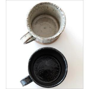 マグカップ 陶器 おしゃれ 和モダン 和食器 コーヒーカップ カフェ 瀬戸焼 日本製 焼き物 めんとりマグ2カラー|gigiliving|03