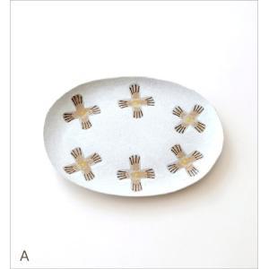 お皿 プレート 北欧 おしゃれ 可愛い 花柄 楕円形 オーバル 陶器 瀬戸焼 日本製 焼き物 コバナ深皿2カラー gigiliving 05