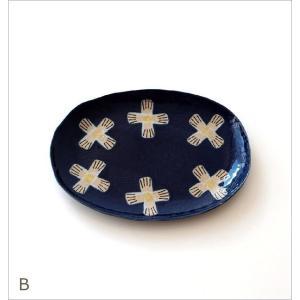 お皿 プレート 北欧 おしゃれ 可愛い 花柄 楕円形 オーバル 陶器 瀬戸焼 日本製 焼き物 コバナ深皿2カラー gigiliving 06