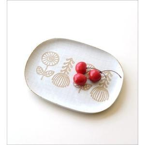 お皿 プレート 北欧 大皿 浅い 陶器 花柄 かわいい 可愛い おしゃれ 瀬戸焼 日本製 焼き物 プレート大皿3カラー gigiliving 03