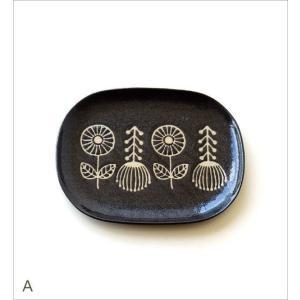 お皿 プレート 北欧 大皿 浅い 陶器 花柄 かわいい 可愛い おしゃれ 瀬戸焼 日本製 焼き物 プレート大皿3カラー gigiliving 05