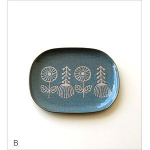 お皿 プレート 北欧 大皿 浅い 陶器 花柄 かわいい 可愛い おしゃれ 瀬戸焼 日本製 焼き物 プレート大皿3カラー gigiliving 06