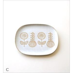 お皿 プレート 北欧 大皿 浅い 陶器 花柄 かわいい 可愛い おしゃれ 瀬戸焼 日本製 焼き物 プレート大皿3カラー gigiliving 07