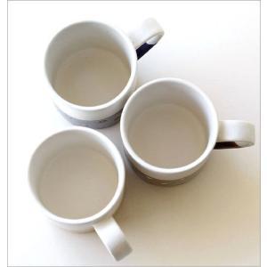マグカップ かわいい ドット 水玉 おしゃれ 陶器 美濃焼 日本製 可愛い コーヒーカップ コーヒーマグカップ 掛け分けドットマグ3カラー|gigiliving|03