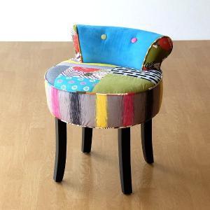 椅子 チェア カラフル パッチワーク 布張り 木製 かわいい おしゃれ 一人掛け 一人用 丸い 丸型 丸椅子 カラフルチェアー A|gigiliving