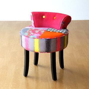 椅子 チェア カラフル パッチワーク 布張り 木製 かわいい おしゃれ 一人掛け 一人用 丸い 丸型 丸椅子 カラフルチェアー B|gigiliving