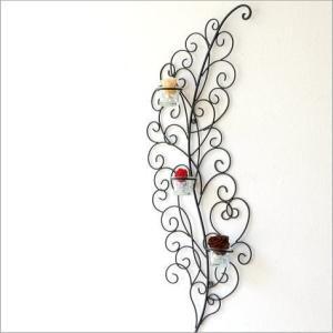 壁飾り 壁掛け インテリア ウォールデコ アートパネル 壁面飾り アイアンの壁飾り  リーフ3カップ