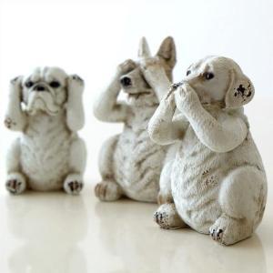 犬 置物 オブジェ 見ざる 言わざる 聞かざる インテリア 雑貨 かわいい おしゃれ いぬ イヌ ドッグ DOG グッズ 小物 置き物 3匹の犬の置きもの|gigiliving