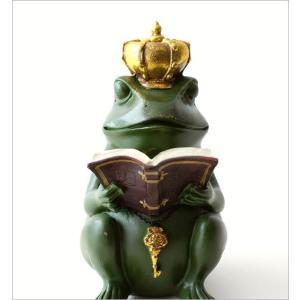 カエル 置物 オブジェ 雑貨 インテリア かえる 蛙 フロッグ 王冠 読書 かわいい おしゃれ 卓上 カエル王子の置物|gigiliving|02
