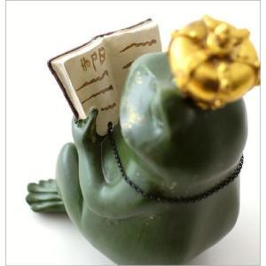 カエル 置物 オブジェ 雑貨 インテリア かえる 蛙 フロッグ 王冠 読書 かわいい おしゃれ 卓上 カエル王子の置物|gigiliving|03