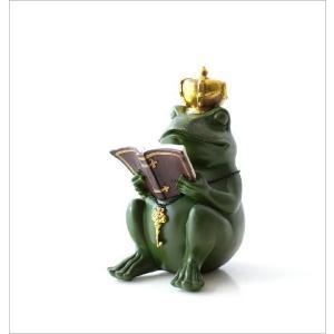 カエル 置物 オブジェ 雑貨 インテリア かえる 蛙 フロッグ 王冠 読書 かわいい おしゃれ 卓上 カエル王子の置物|gigiliving|05