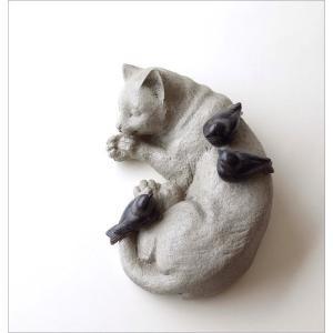 猫 ねこ ネコ 置物 オブジェ 鳥 インテリア 雑貨 かわいい おしゃれ すやすやネコと小鳥の置物|gigiliving|02