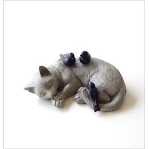 猫 ねこ ネコ 置物 オブジェ 鳥 インテリア 雑貨 かわいい おしゃれ すやすやネコと小鳥の置物|gigiliving|05