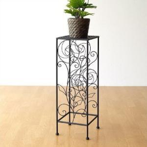アイアン製のスクエア花台は 2面に花のデザインがあり スリムでおしゃれな花台です  アイアンメッシュ...