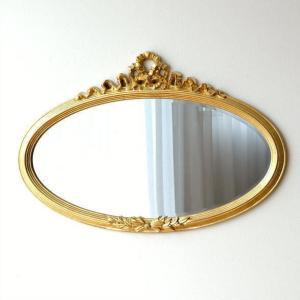 壁掛けミラー ウォールミラー アンティーク 鏡 壁掛け ミラー エレガント ヨーロピアン オーバル 楕円形 リビング 玄関 ゴールドリボンのオーバルミラー|gigiliving