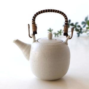 土瓶 急須 きゅうす おしゃれ 日本製 美濃焼き 白釉土瓶|gigiliving