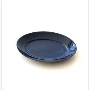 皿 プレート おしゃれ 楕円 オーバル お皿 シンプル モダン 和食器 和モダン 陶器 美濃焼 楕円盛り皿 ディープブルー gigiliving 04