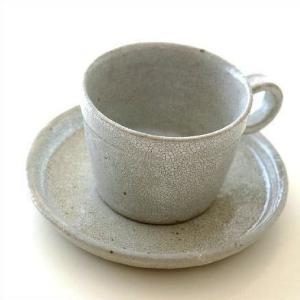 カップ&ソーサー おしゃれ 陶器 和食器 ティーカップ ソーサー コーヒーカップ&ソーサー 日本製 美濃焼 シンプル 和風 和 モダン カイラギ カップ&ソーサー|gigiliving
