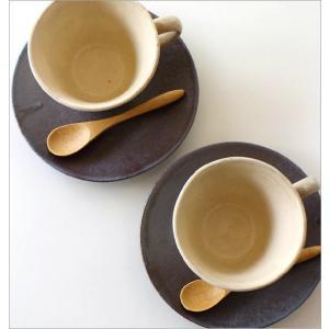 カップ&ソーサー おしゃれ 陶器 和食器 コーヒーカップ セット 日本製 美濃焼 キナリカップ&ソーサー2個セット|gigiliving|02