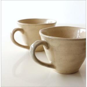 カップ&ソーサー おしゃれ 陶器 和食器 コーヒーカップ セット 日本製 美濃焼 キナリカップ&ソーサー2個セット|gigiliving|03