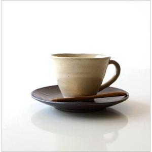 カップ&ソーサー おしゃれ 陶器 和食器 コーヒーカップ セット 日本製 美濃焼 キナリカップ&ソーサー2個セット|gigiliving|05
