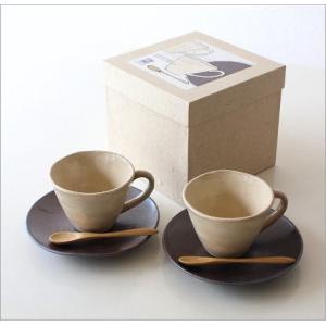 カップ&ソーサー おしゃれ 陶器 和食器 コーヒーカップ セット 日本製 美濃焼 キナリカップ&ソーサー2個セット|gigiliving|06