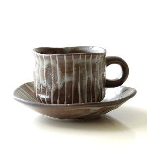コーヒーカップ&ソーサー 陶器 おしゃれ 和食器 カップ&ソーサー 美濃焼 日本製 焼き物 鼠志野珈琲碗皿|gigiliving