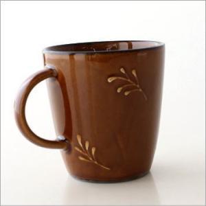 マグカップ おしゃれ 陶器 日本製 美濃焼 焼き物 シンプル モダン いっちんリーフマグ|gigiliving