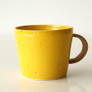 マグカップ イエロー 黄色 おしゃれ かわいい 陶器 美濃焼 カップ カフェ マグカップ イエロー|gigiliving