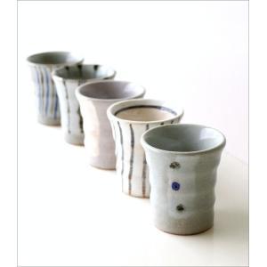 湯のみ5客セット 湯呑み茶碗 来客用 ミニカップ5個セット|gigiliving|02