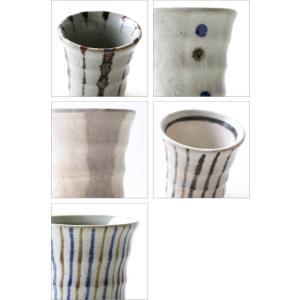湯のみ5客セット 湯呑み茶碗 来客用 ミニカップ5個セット|gigiliving|04