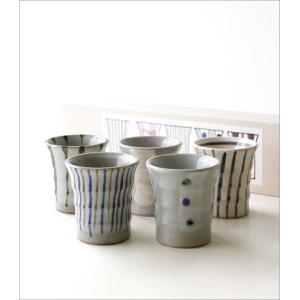湯のみ5客セット 湯呑み茶碗 来客用 ミニカップ5個セット|gigiliving|06