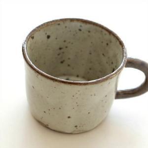 マグカップ 陶器 おしゃれ 和 シンプル かわいい 美濃焼 日本製 カフェ 和風 モダン 渋い デザイン 焼き物 陶芸 コーヒーカップ 和食器 ガレット マグ|gigiliving