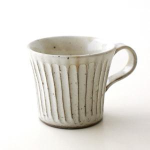 マグカップ おしゃれ 陶器 美濃焼 コーヒーカップ 湯のみ マグカップ 粉引きマグ|gigiliving