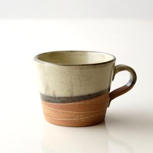 マグカップ 陶器 かわいい おしゃれ シンプル 和 美濃焼 日本製 カフェ 和風 モダン 渋い デザイン 焼き物 陶芸 コーヒーカップ 和食器 ルレット マグ|gigiliving